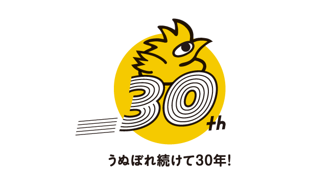 鳥貴族 社史30周年