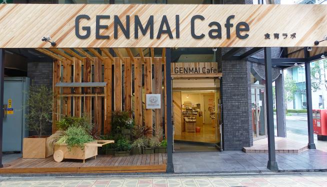 GENMAI Cafe