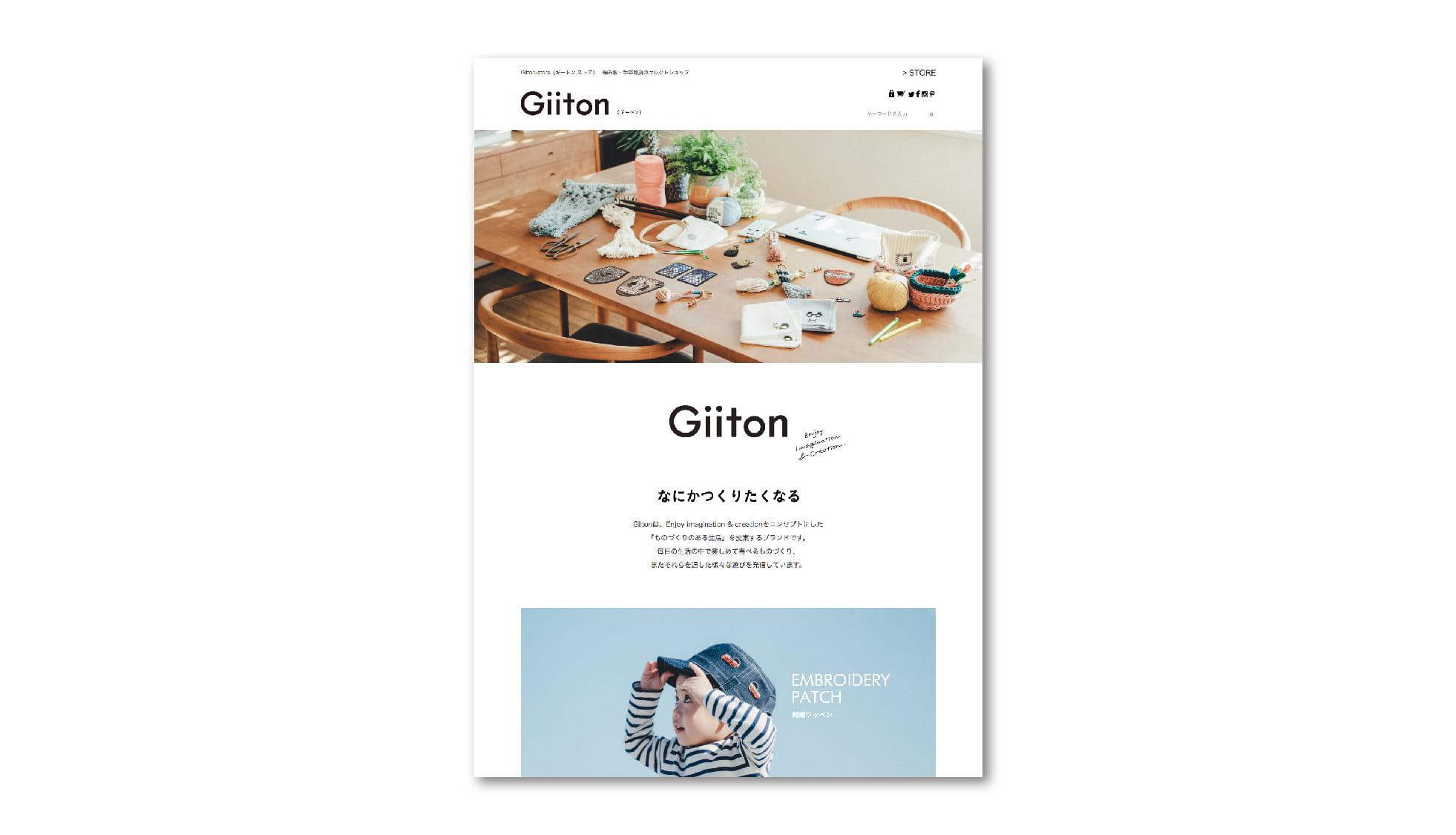 Giiton