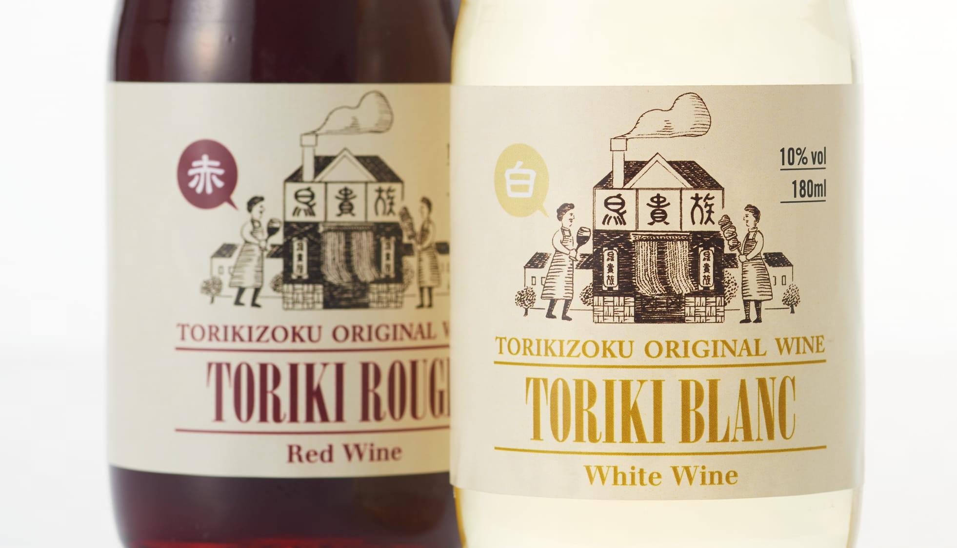 鳥貴族 オリジナルワイン