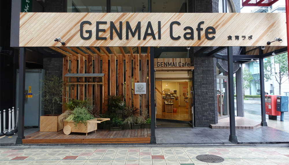 GENMAI Cafe