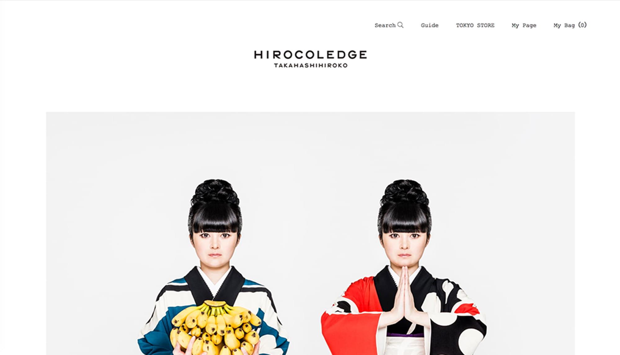 TAKAHASHI HIROKO / HIROKOLEDGE